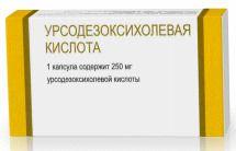 Урсодезоксихолевая кислота, 250 мг, капсулы, 50 шт. — купить в Иркутске, инструкция по применению, цены в аптеках, отзывы и аналоги. Производитель Обнинская химико-фармацевтическая компания